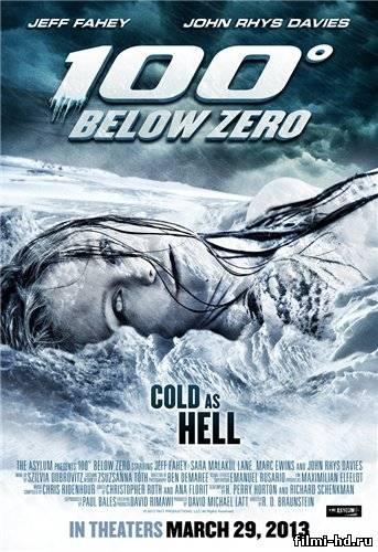 100 градусов ниже нуля (2013) Смотреть онлайн бесплатно