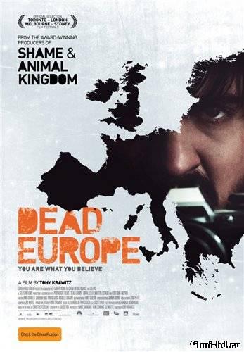 Мертвая Европа (2012) Смотреть онлайн бесплатно