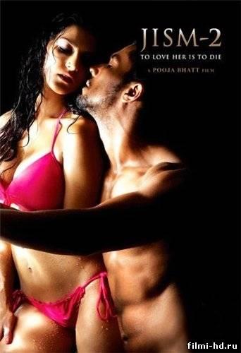 смотреть новые эротические фильмы: