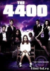 4400 / The 4400 ( 3 сезон /2006/) Смотреть онлайн бесплатно