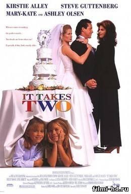 Двое: Я и моя тень (1995) Смотреть онлайн бесплатно