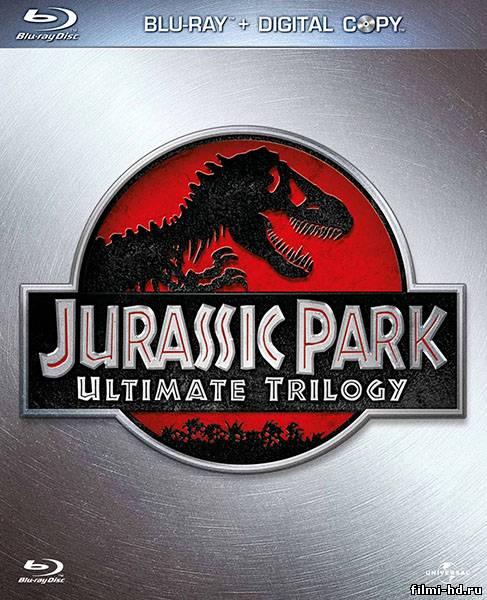 Парк Юрского периода 3(2001) Смотреть онлайн бесплатно