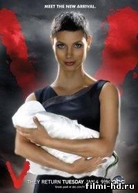Визитеры 2сезон(все серии)2011 Смотреть онлайн бесплатно