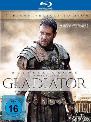 Гладиатор/Gladiator(2000) Смотреть онлайн бесплатно