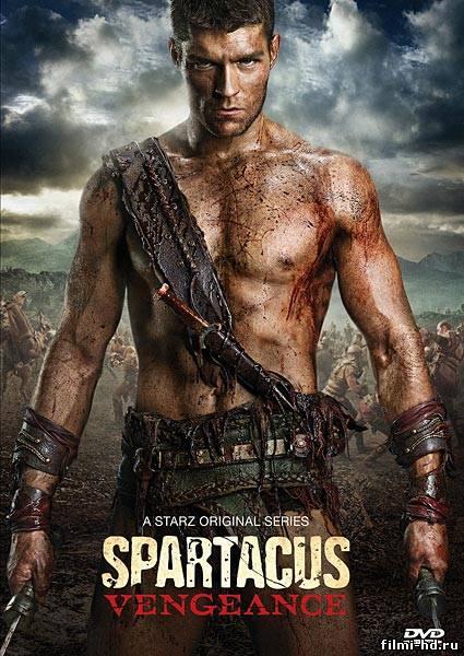 Спартак: Месть (все серии) 2012 Смотреть онлайн бесплатно