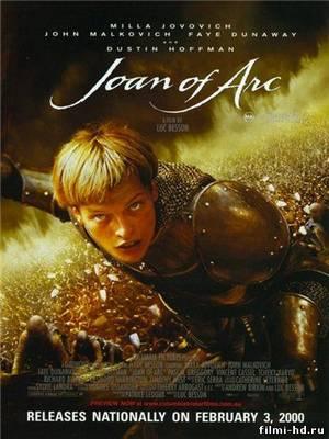 Жанна Д'Арк(1999) Смотреть онлайн бесплатно