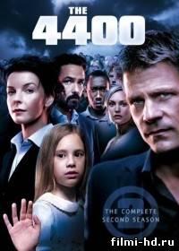 4400 / The 4400 ( 2 сезон /2005/) Смотреть онлайн бесплатно