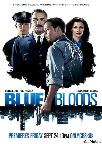 Голубая кровь 1сезон (2010) Смотреть онлайн бесплатно
