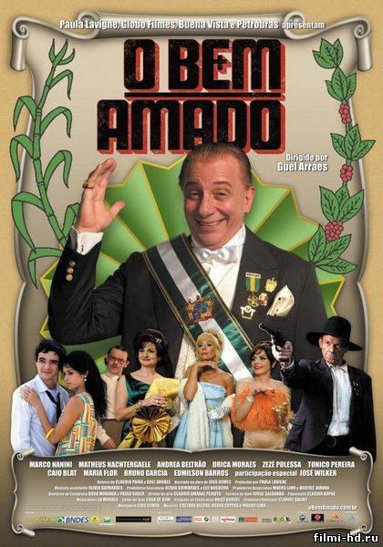 Благодетель / O Bem Amado (2010) Смотреть онлайн бесплатно
