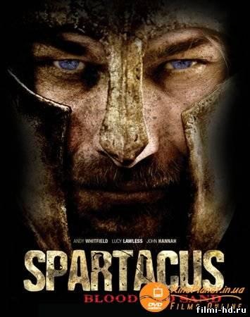 Спартак: кровь и песок  (2010) Смотреть онлайн бесплатно