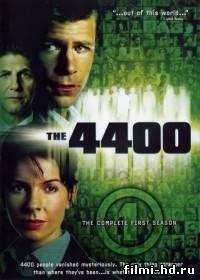 The 4400 / 4400 (1 сезон/2004/ ) Смотреть онлайн бесплатно