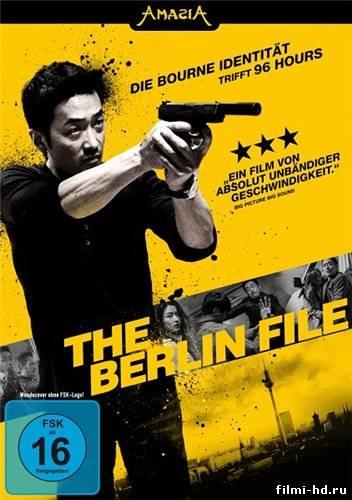 Берлинское дело (2013) Смотреть онлайн бесплатно