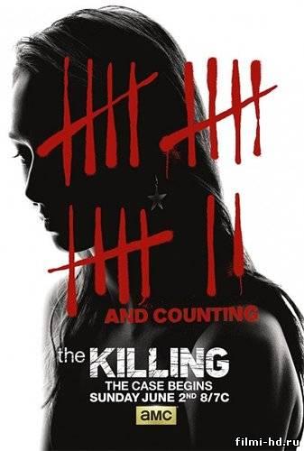 Убийство 3 сезон (2013) Смотреть онлайн бесплатно