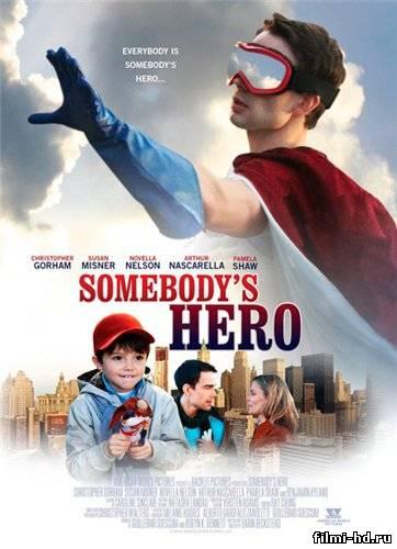 Чей-то герой (2011) Смотреть онлайн бесплатно