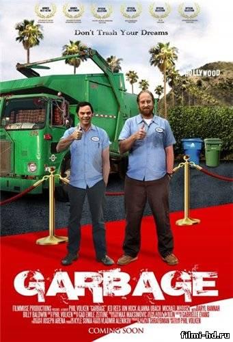 Голливудский мусор (2013) Смотреть онлайн бесплатно