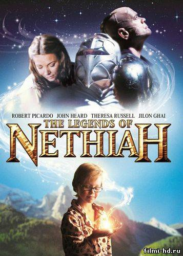Легенды Нетайи (2012) Смотреть онлайн бесплатно