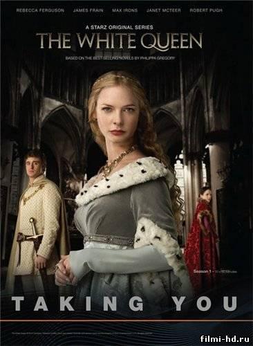Белая королева 1 сезон (2013) Смотреть онлайн бесплатно