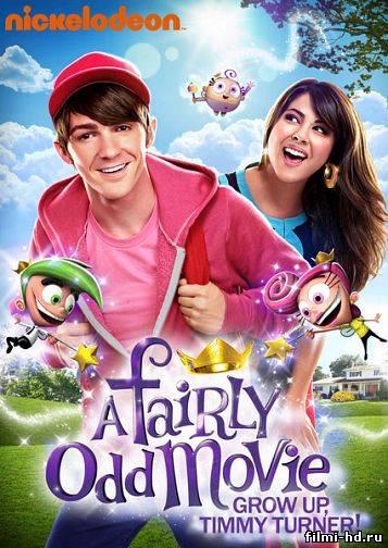 Волшебные родители (2011) Смотреть онлайн бесплатно