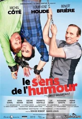 Чувство юмора (2011) Смотреть онлайн бесплатно