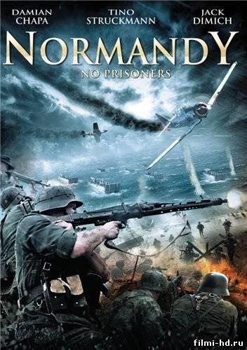 Красная роза Нормандии (2011) Смотреть онлайн бесплатно