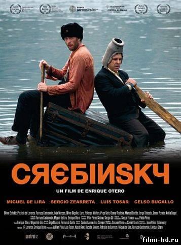 Кребински (2011) Смотреть онлайн бесплатно