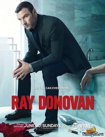Рэй Донован 1 Сезон (2013) Смотреть онлайн бесплатно