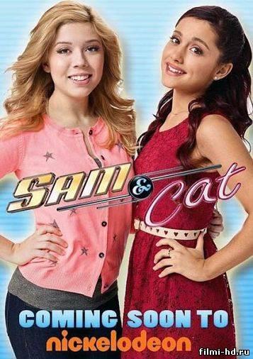 Сэм и Кэт 1 сезон (2013) Смотреть онлайн бесплатно