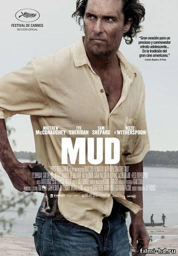 Мад (2012) Смотреть онлайн бесплатно