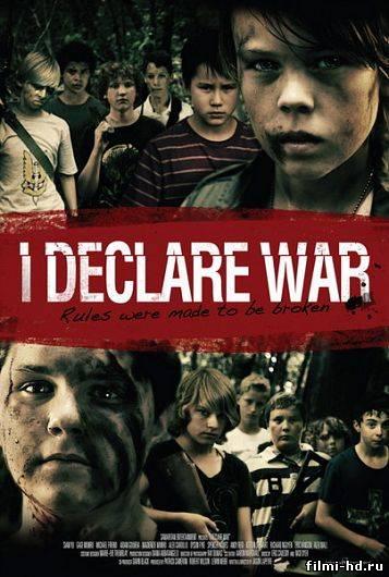 Я объявляю войну (2012) Смотреть онлайн бесплатно
