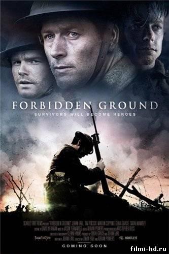 Раны войны (2013) Смотреть онлайн бесплатно