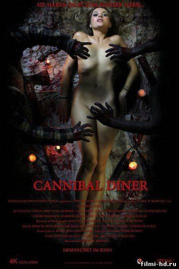 Обед людоеда (2012) Смотреть онлайн бесплатно
