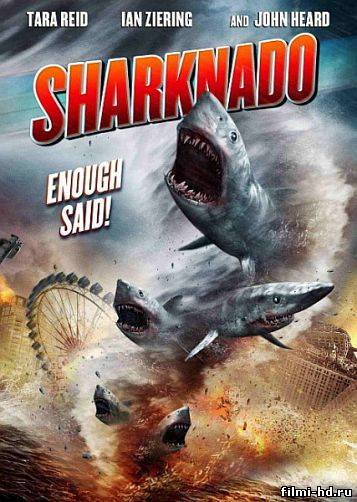 Акулий торнадо (2013) Смотреть онлайн бесплатно
