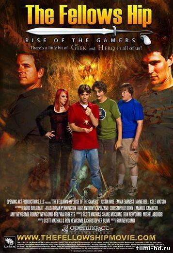 Братство: Взлет геймеров (2012) Смотреть онлайн бесплатно