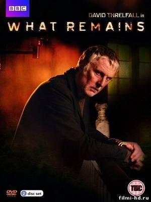 Что останется после тебя? 1 сезон (2013) Смотреть онлайн бесплатно
