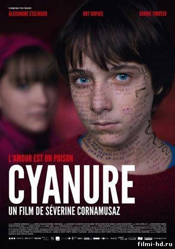 Цианид (2013) Смотреть онлайн бесплатно