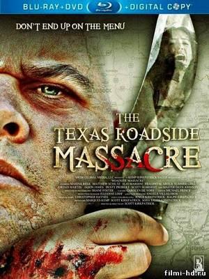 Резня у дороги (2012) Смотреть онлайн бесплатно