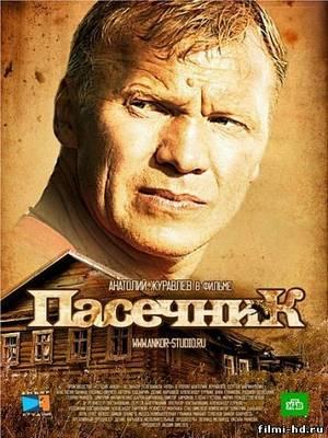 «Фильмы Канала Нтв» — 2009