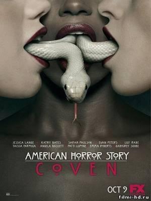 Американская история ужасов 3 сезон (2013) Смотреть онлайн бесплатно