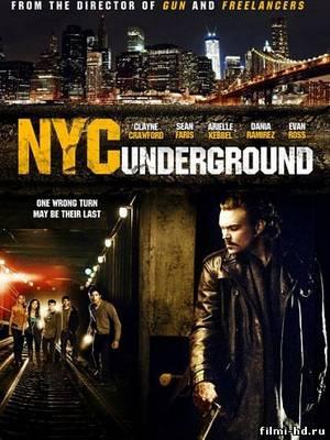 Бруклин в Манхэттене / Подземка (2013) Смотреть онлайн бесплатно
