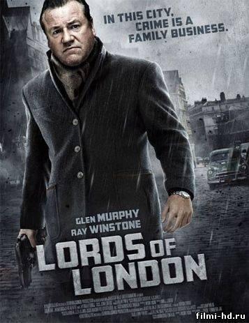 Короли Лондона (2013) Смотреть онлайн бесплатно
