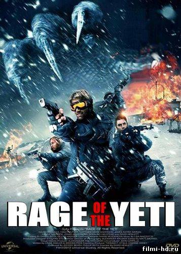Гнев Йети (2011) Смотреть онлайн бесплатно