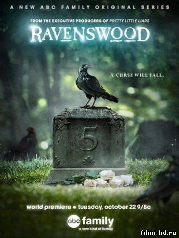 Рейвенсвуд (2013) Смотреть онлайн бесплатно