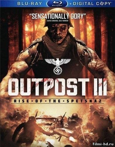 Адский бункер: Восстание спецназа (2013) Смотреть онлайн бесплатно