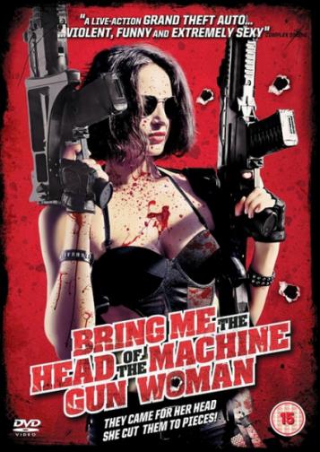 Принесите мне голову пулемётчицы (2012) Смотреть онлайн бесплатно