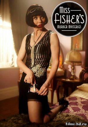 Леди-детектив мисс Фрайни Фишер 1-2 сезоны (2012-2013) Смотреть онлайн бесплатно