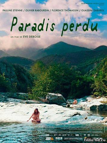 Потерянный рай (2012) Смотреть онлайн бесплатно