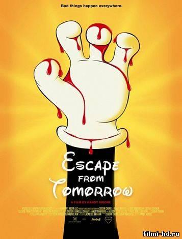 Побег из завтра (2013) Смотреть онлайн бесплатно