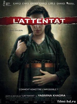 Аттака (2012) Смотреть онлайн бесплатно