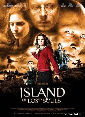 Остров потерянных душ (2007) Смотреть онлайн бесплатно