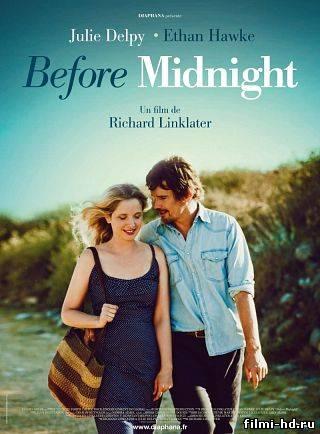 Перед полуночью (2013) Смотреть онлайн бесплатно